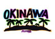 ilu098,okinawa,沖縄,アイル,